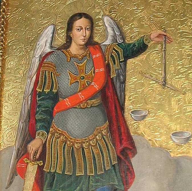 Півпостать архангела Михаїла