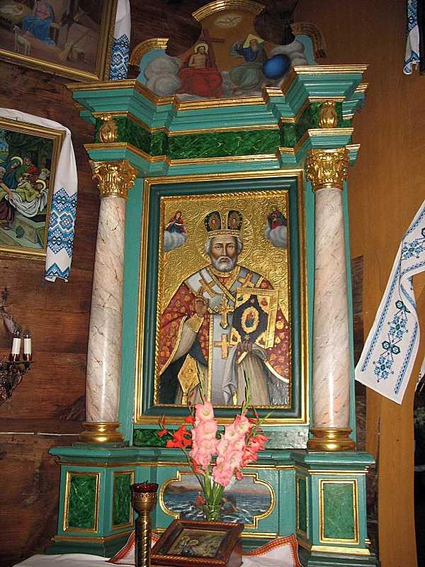 2008 р. Вівтар св. Миколи