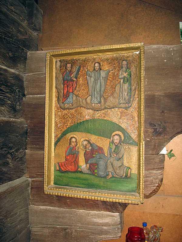 2008 р. Ікона «Преображення»