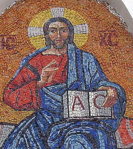 Півпостать Христа-царя