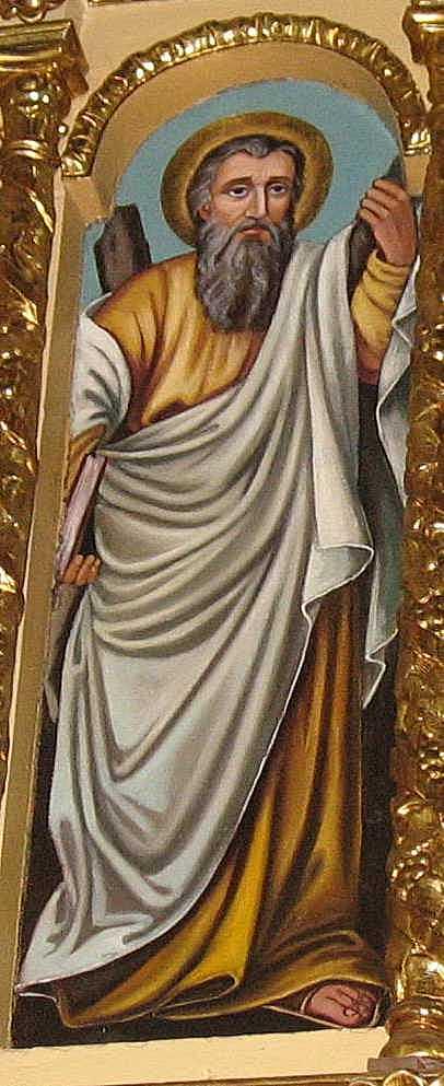 Апостол 3 (Андрій)