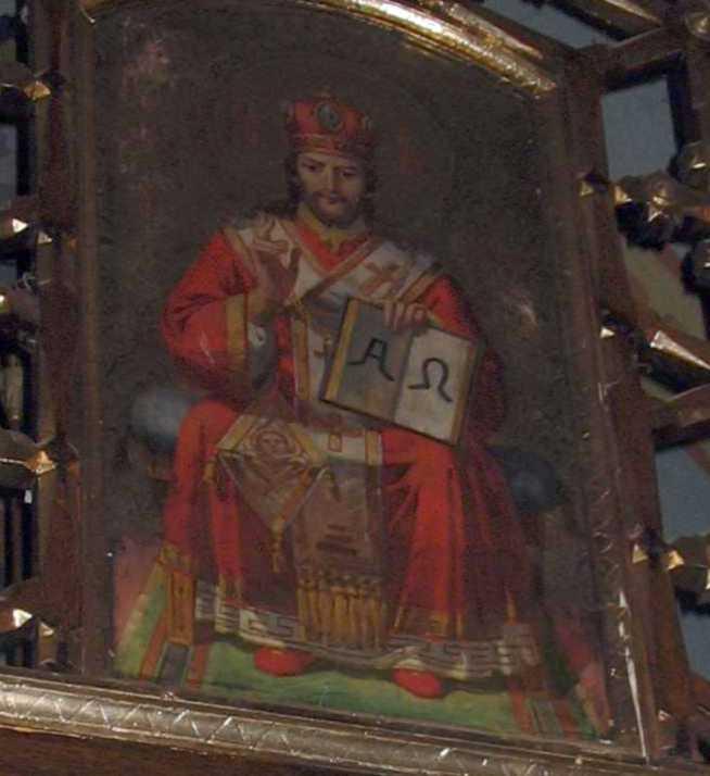Ікона «Христос цар»
