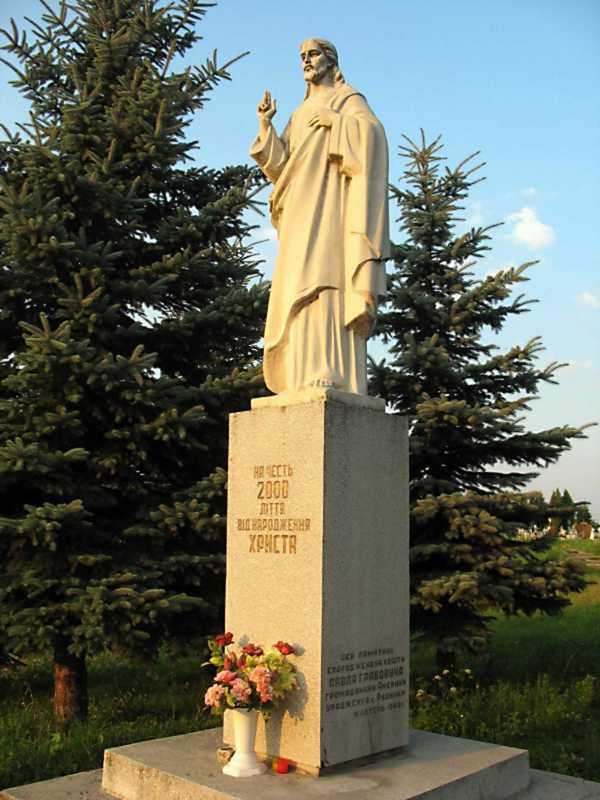 Пам'ятник Ісусу Христу