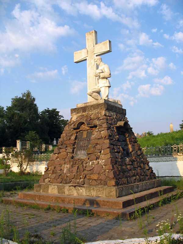 2007 р. Піраміда з хрестом і постаттю…