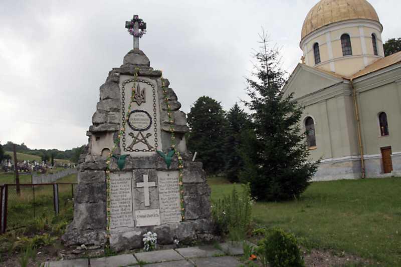 Пам'ятник січовим стрільцям