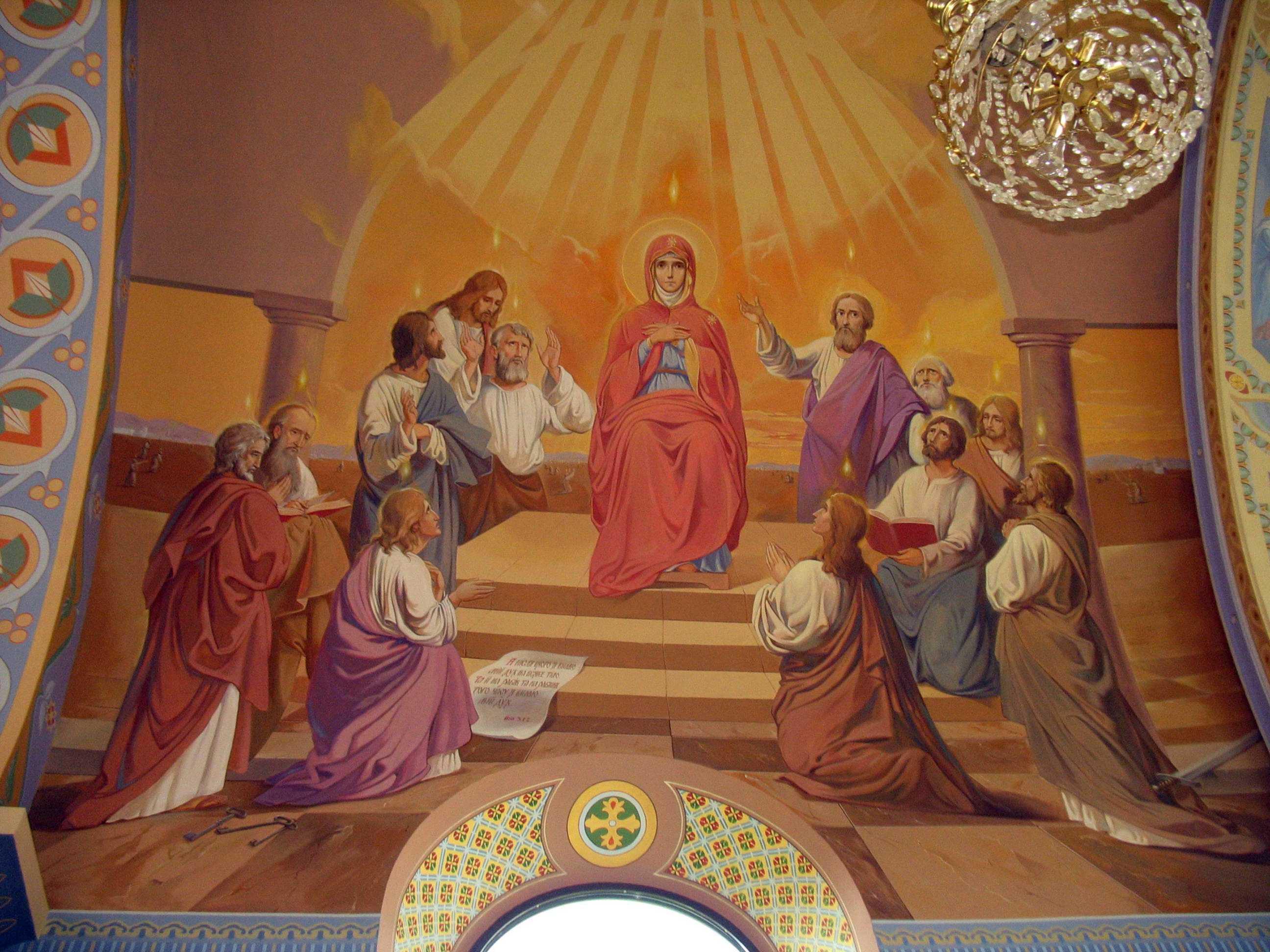 Стінопис «Зішестя св. Духа»
