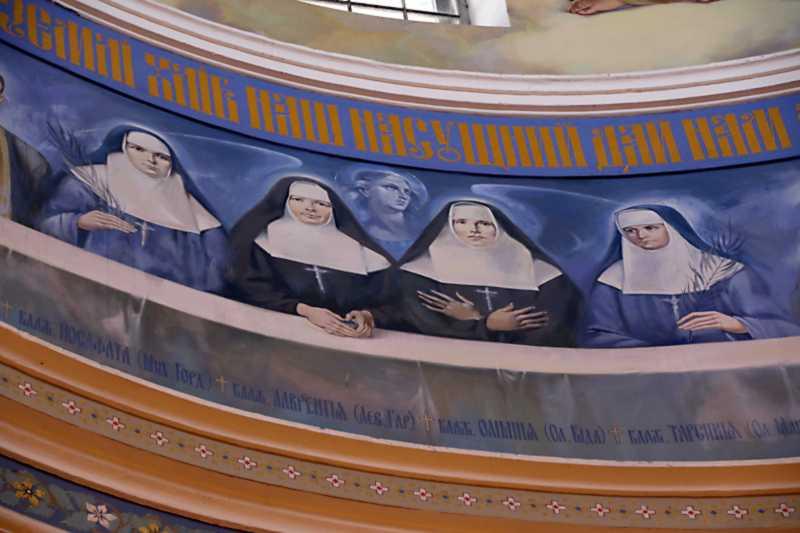 Греко-католицькі святі (4)