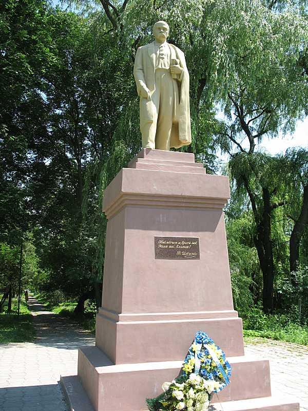 Памятник Тарасу Шевченко - 1950 г.,…