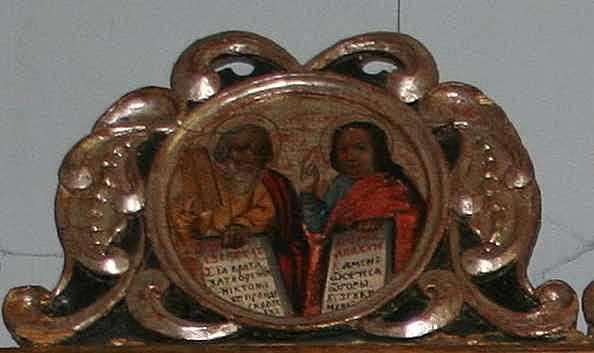 Пророки Єзекиїл та Авакум