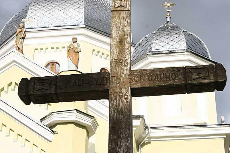 Пам'ятний хрест 1996 р.