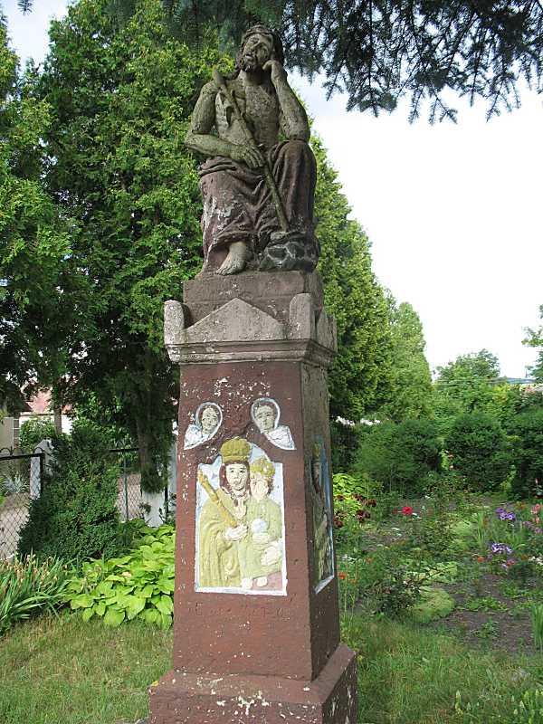 Скульптура «Стражденний Христос»