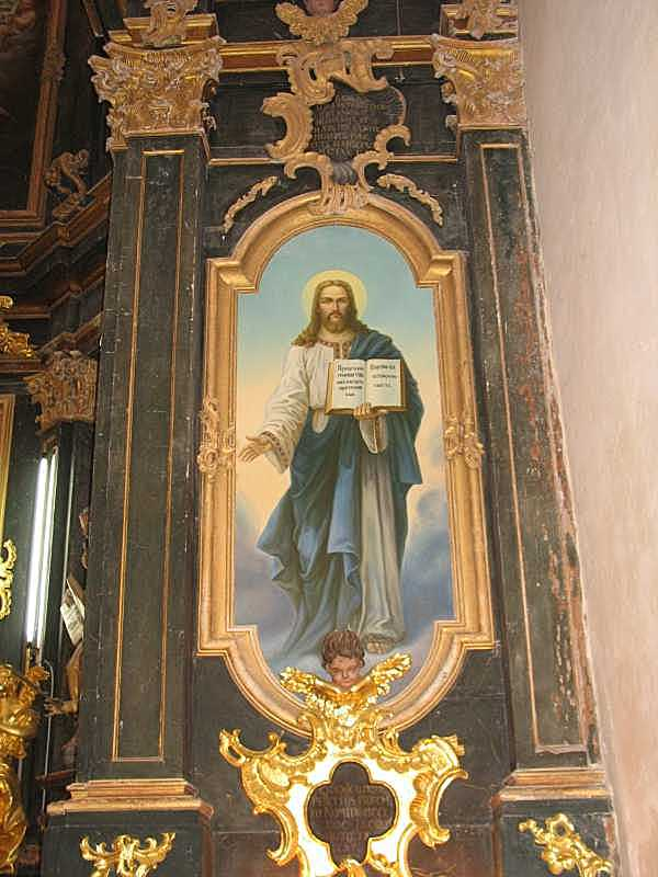 Ікона Христа-учителя