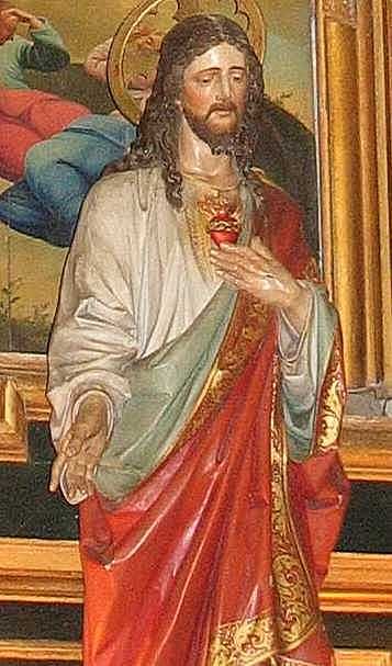 Скульптурна півпостать Христа