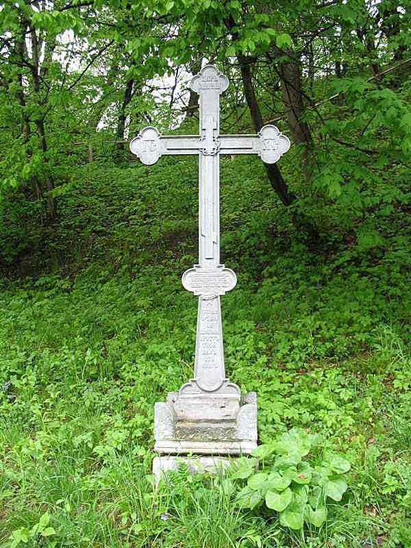 Хрест тверезості