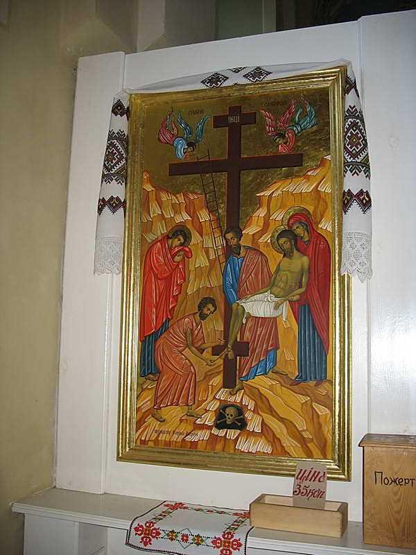 2007 р. Ікона «Зняття з хреста»