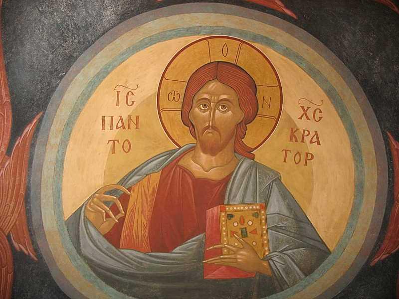 2007 р. Христос Пантократор – розпис…