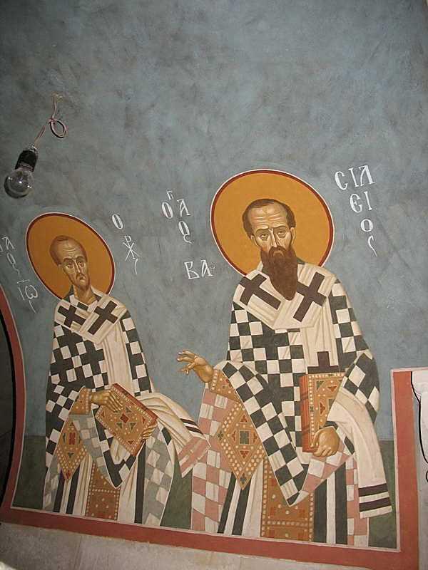 2007 р. Святі Іоан Золотоуст та Василь Великий