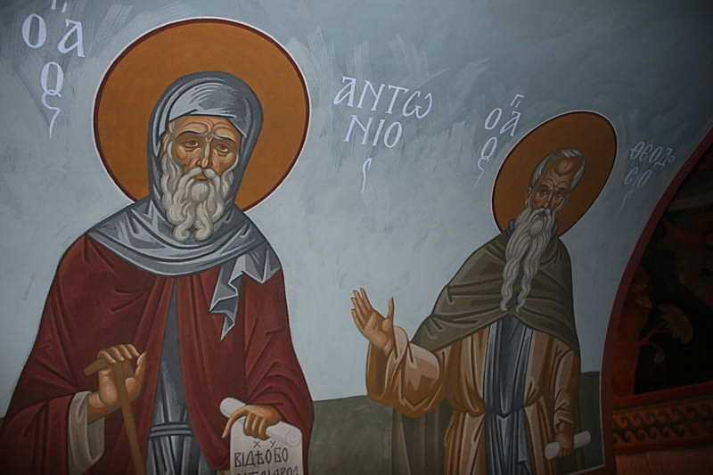 2011 р. Святі Антоній та Феодосій Печерські