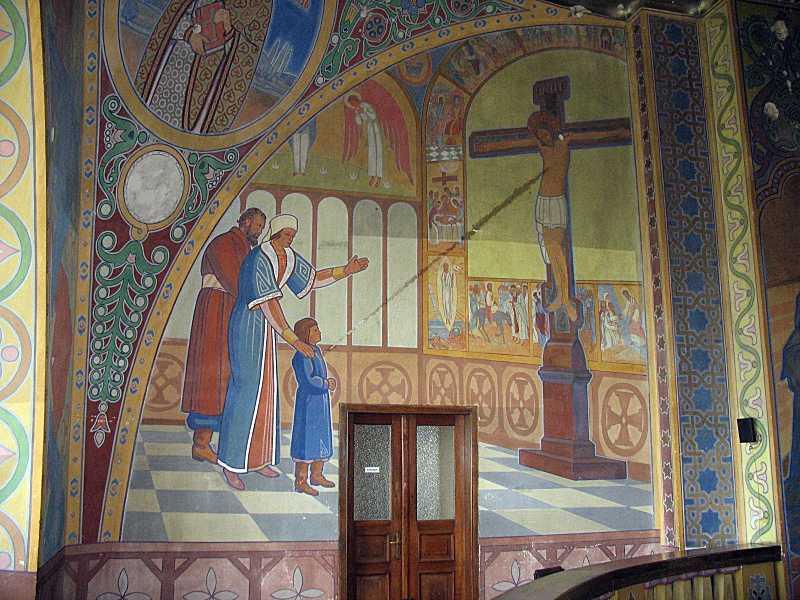 Стінопис «Видіння роз'ятого Христа» (?)