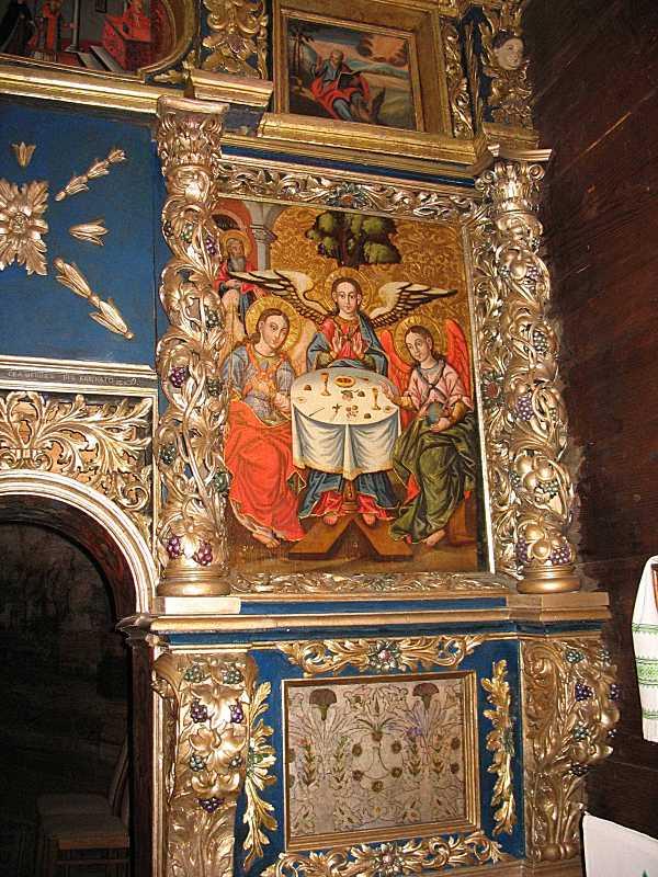 2007 р. Ікона «Ветхозавітна Трійця»