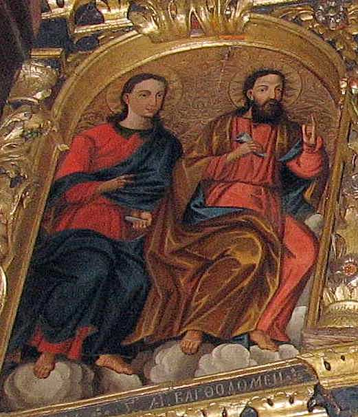 Апостоли 1 та Варфоломій