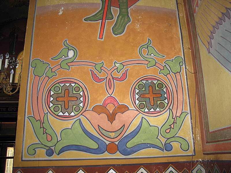 Орнамент із хрестами