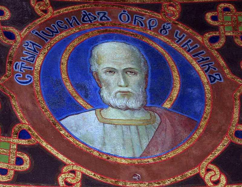 2010 р. Св. Йосип Обручник у медальйоні