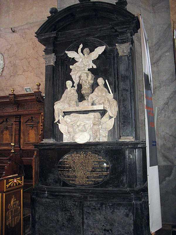 Надгробок Станіслава Даниловича