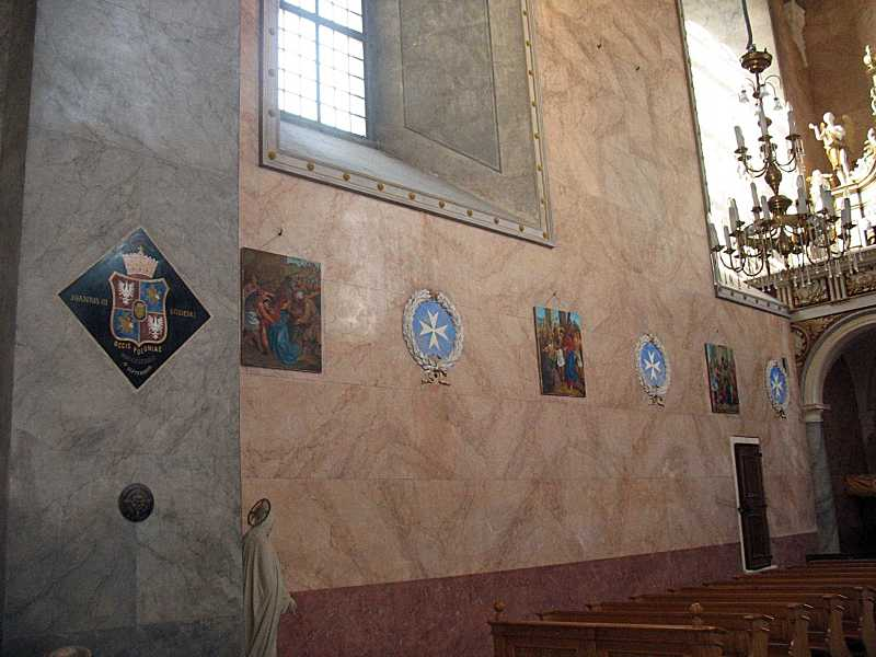 2012 р. Фрагмент південної стіни