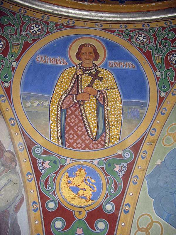 Медальйон «Св. князь Борис»