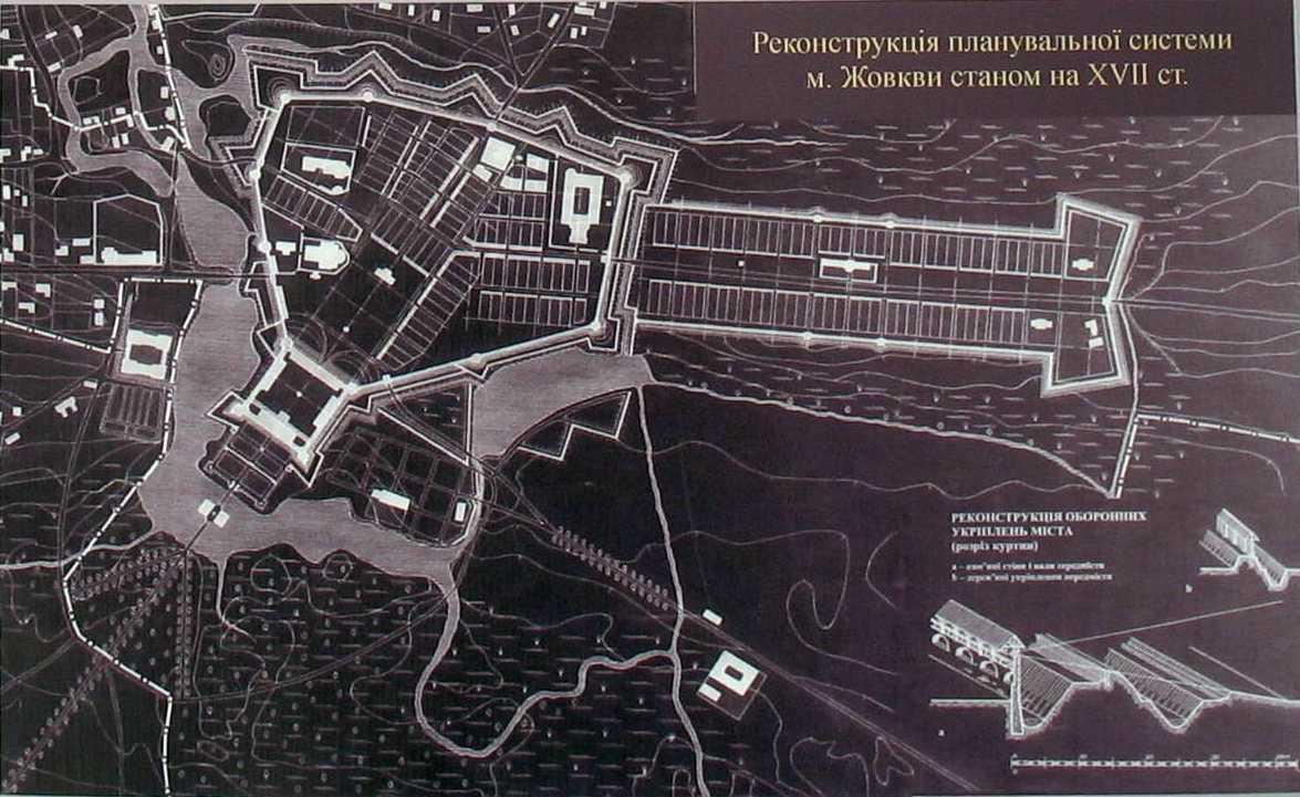 Реконструкція генерального плану міста…