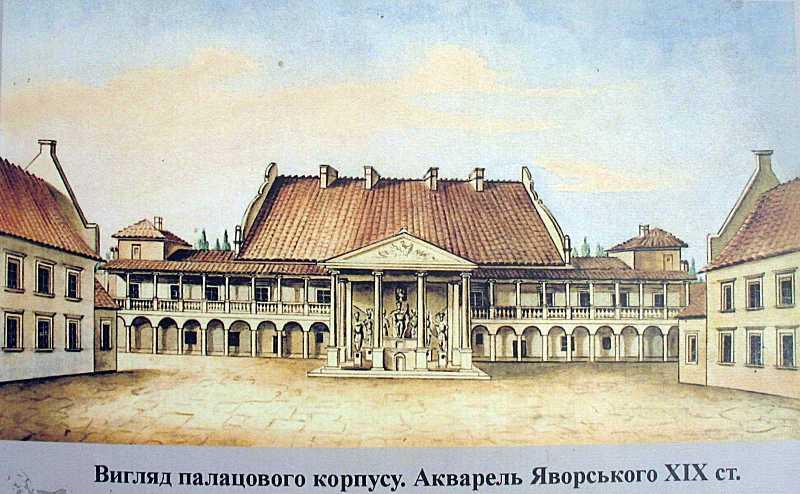 19 ст. Головний фасад палацу