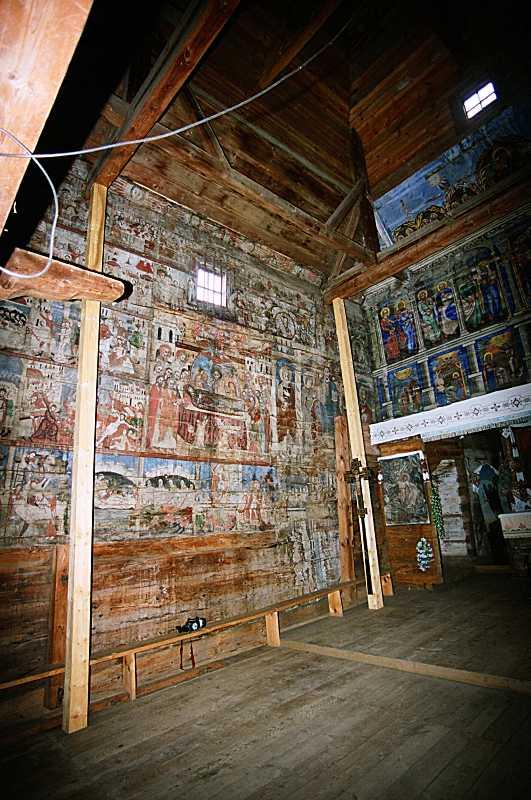 2005 р. Північна стіна зі сценою…