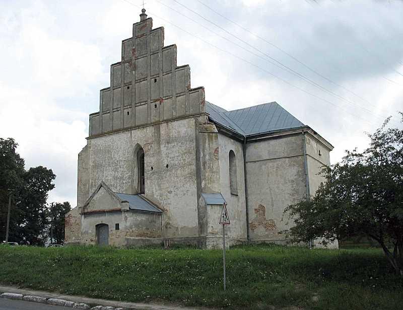 Костел св.Миколи