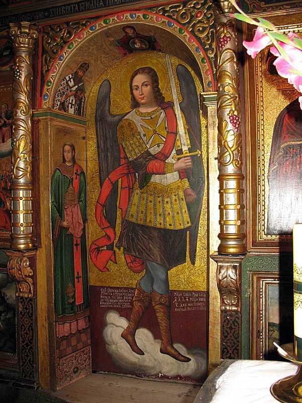 Архангел Михаїл (ікона намісного ряду)