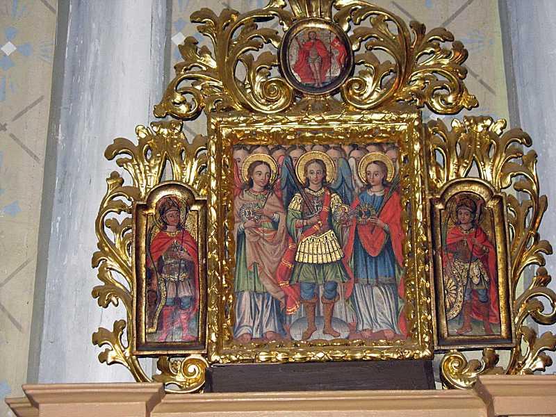 Кіот з іконою «Собор архангелів»