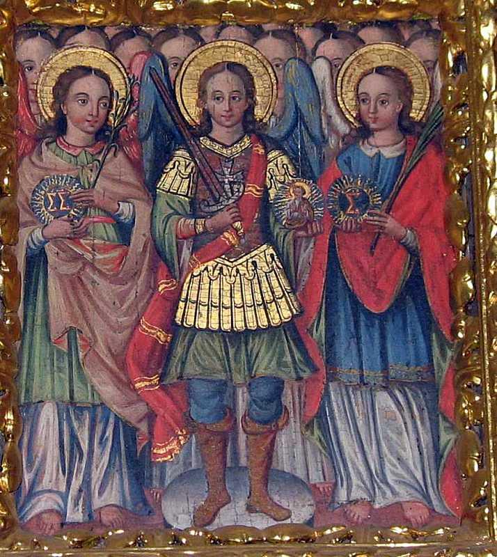 Собор архангелів