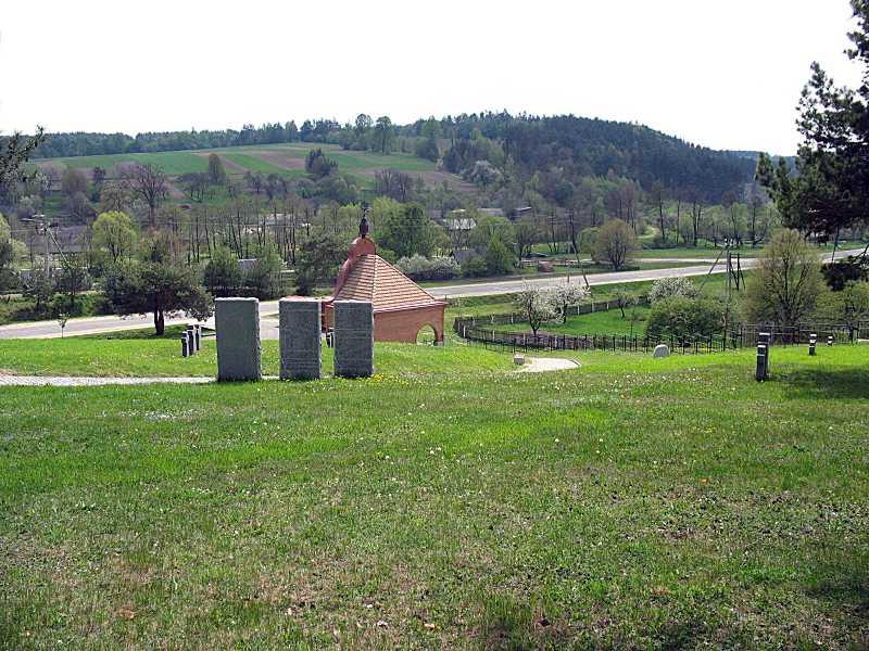 2007 р. Стели, хрести, каплиця