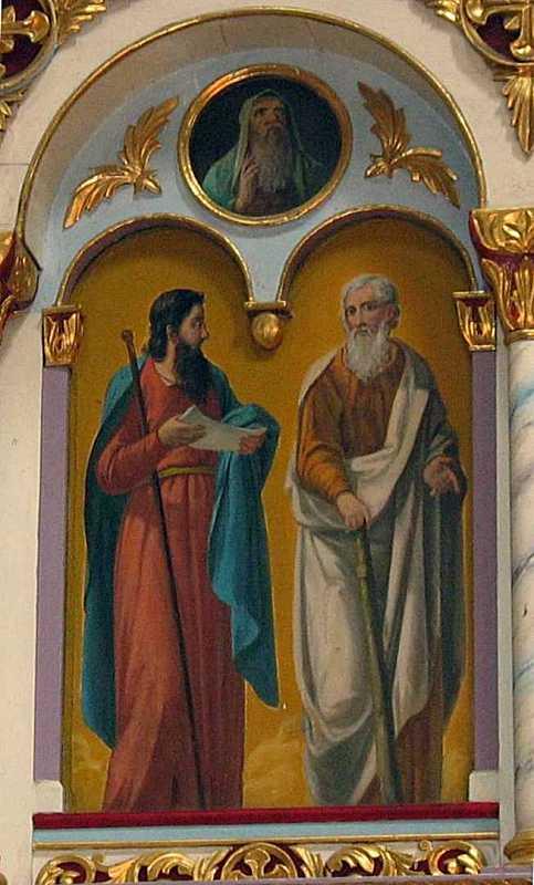Апостоли 3 – 4