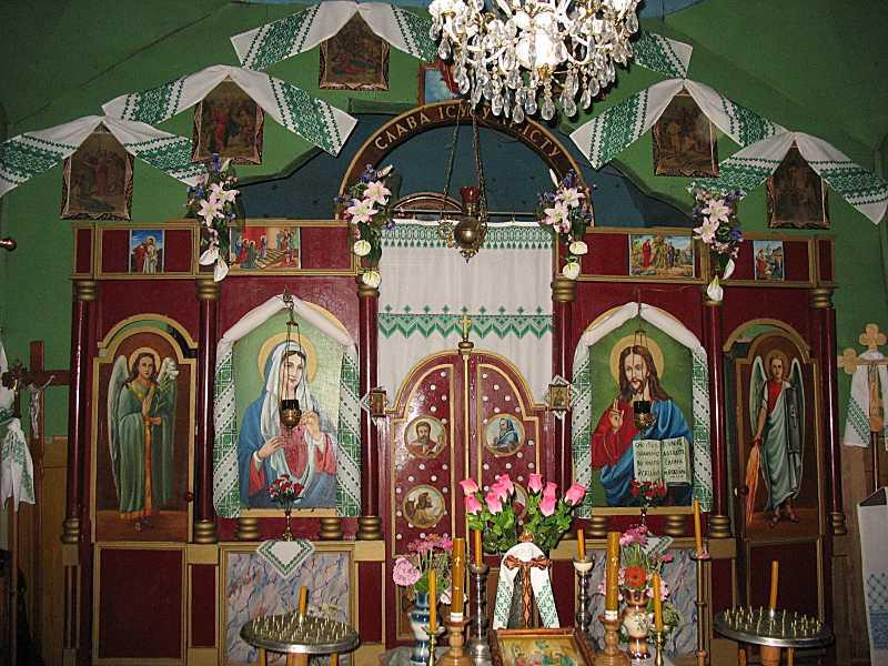 2008 р. Іконостас