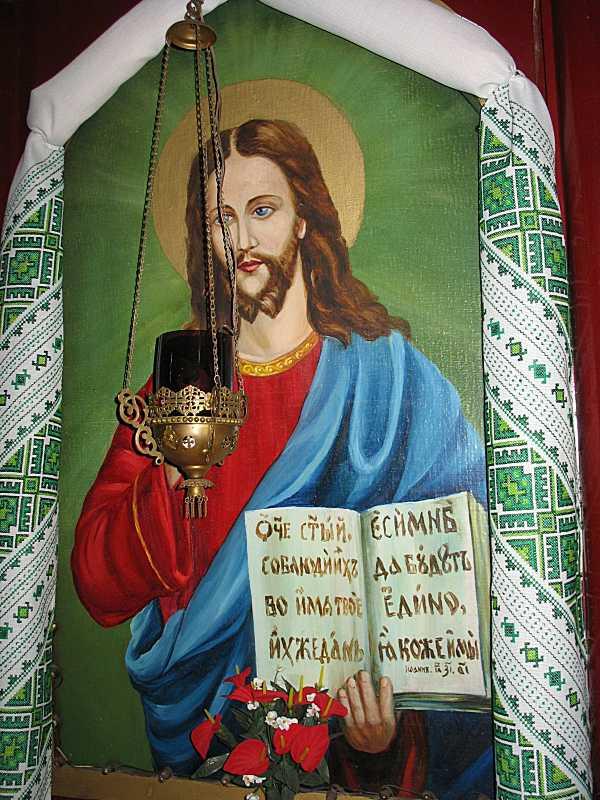 Ікона «Христос учитель»