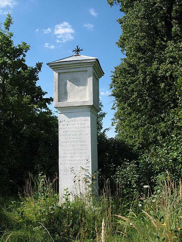 Могила невідомого німецького солдата