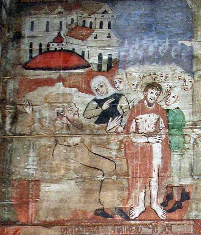 Христос перед Каїафою (?)