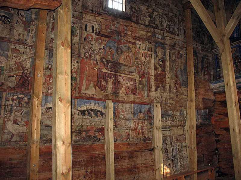 2008 р. Фрагмент північної стіни