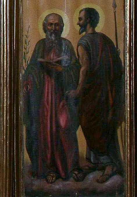 Апостоли 11 – 12