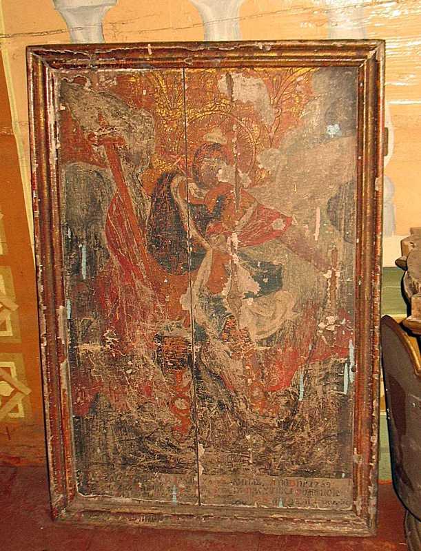 2016 р. Ікона «Боротьба архангела…