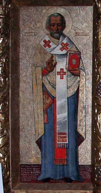 Ікона «Св. Миколай»