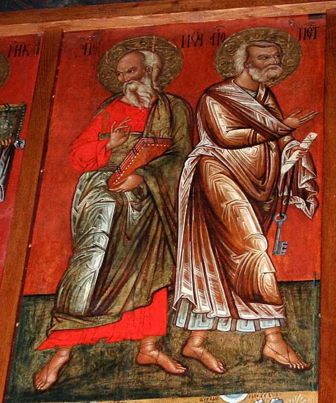Апостоли Яків (?) та Петро