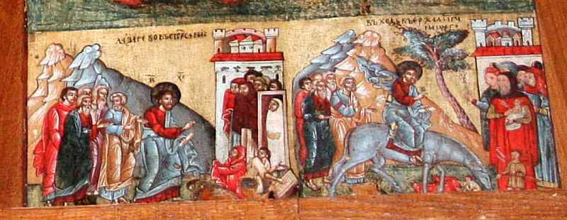 Воскресіння Лазаря. В'їзд до Єрусалима