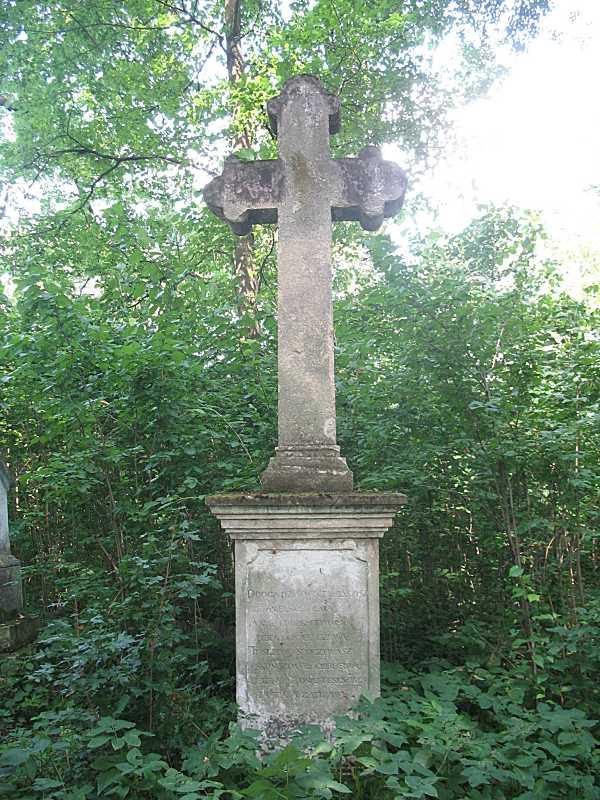Надгробок з польским написом